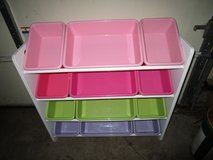 12 TOY BIN STORAGE SET # 2 in Shorewood, Illinois