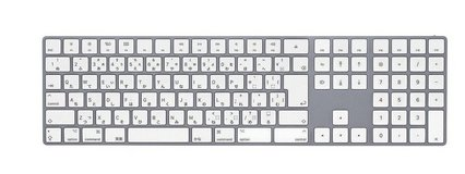 Apple Magic Keyboard with Numeric Keypad - Japanese - Silver (new, unopened/factory sealed package) in Okinawa, Japan