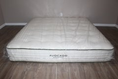 Avocado Green mattress- King size in Tomball, Texas