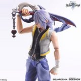 play arts kai Riku kingdom hearts 2 figure in Camp Pendleton, California