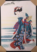 New Japanese Woman Picture (Wood Frame) in Okinawa, Japan