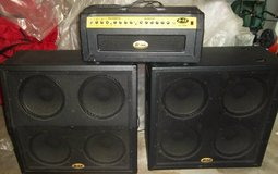 B-52 Stealth Series Electric Guitar Cabinet Amplifier & Speakers in Houston, Texas