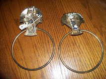 ANTIQUE BRASS TOWEL HOLDERS (2) in Travis AFB, California