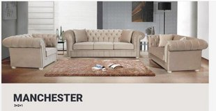 United Furniture - Manchester Living Room- Sofa-Loveseat-Chair in Light Cream  including delivery in Spangdahlem, Germany