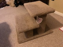 Pet Stairs  First $20 takes it in The Woodlands, Texas