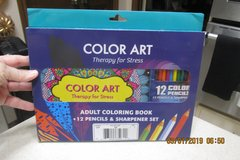 Adult Coloring Kit - Book Plus Colored Pencils & Sharpener - NEW! in Kingwood, Texas
