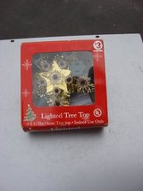 YOUR CHOICE OF CHRISTMAS TREE TOPPERS in Naperville, Illinois