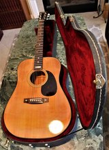 Martin 10th Anniversary Sigma Acoustic Guitar & Hard Case in Leesville, Louisiana