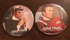Vintage Wrath of Khan Pins in Naperville, Illinois