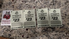 Chicago Wolves Hockey Tickets(4) in Lockport, Illinois