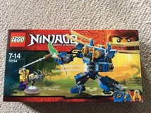 LEGO Ninjago set 70754 in Lakenheath, UK