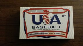 2010 USA Baseball Box Set in Fort Riley, Kansas