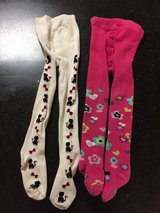 Girls Tights in Glendale Heights, Illinois