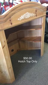 Hutch Top Only in Fort Leonard Wood, Missouri