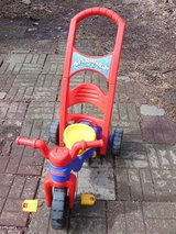 Fisher Price Rock Roll'n Ride XL Tricycle in Aurora, Illinois