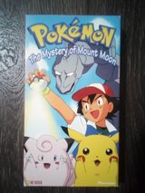 VHS - Pokemon : The Mystery of Mount Moon in Byron, Georgia
