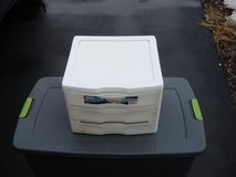 STERILITE 3 DRAWER PLASTIC CASE in Yorkville, Illinois
