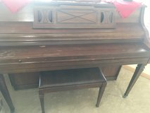 Piano in Naperville, Illinois