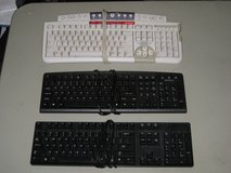 Computer USB keyboards in Joliet, Illinois