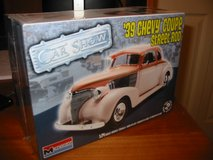 1/24th scale 1939 Chevy street rod model car kit in Naperville, Illinois