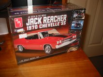 1970 Chevelle SS model kit . 1/25th scale by AMT in Naperville, Illinois