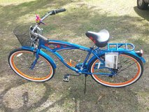 Beach Cruiser 2 in Moody AFB, Georgia