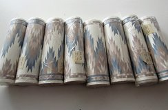 8 rolls of wall border,Can be Great for projects in Alamogordo, New Mexico