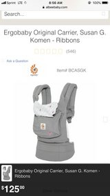 ergo baby carrier in Kingwood, Texas