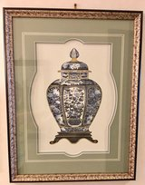 Painted Vase - New in Matted Frame in Okinawa, Japan