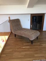 chaise lounger in Ramstein, Germany