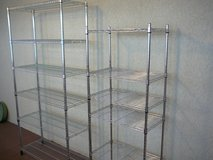 Metal - wire shelving, set of 2 in 29 Palms, California