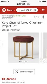 Ottoman/Stool in Fort Campbell, Kentucky
