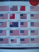 20 DIFFERENT STARS AND STRIPES U.S. POSTAGE STAMPS in Chicago, Illinois
