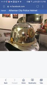 1930's police helmet from Athens in Tinley Park, Illinois