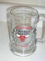 Chicago Bulls glass mug w/ pewter plaque five times NBA champs in Naperville, Illinois