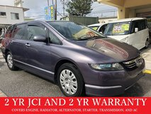 2 YR JCI AND 2 YR WARRANTY!! 2003 HONDA ODYSSEY!! FREE LOANER CARS AVAILABLE NOW!! in Okinawa, Japan