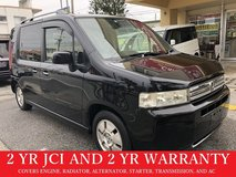 2 YR JCI AND 2 YR WARRANTY!! 2004 HONDA SPIKE!! FREE LOANER CARS AVAILABLE NOW!! in Okinawa, Japan