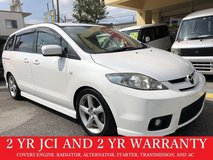 2 YR JCI AND 2 YR WARRANTY!! 2005 MAZDA PREMACY!! FREE LOANER CARS AVAILABLE NOW!! in Okinawa, Japan