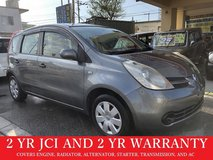 2 YR JCI AND 2 YR WARRANTY!! 2006 NISSAN NOTE!! FREE LOANER CARS AVAILABLE NOW!! in Okinawa, Japan