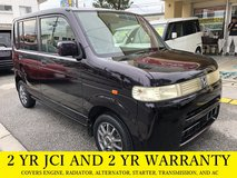 2 YR JCI AND 2 YR WARRANTY!! 2007 HONDA THAT'S!! FREE LOANER CARS AVAILABLE NOW!! in Okinawa, Japan
