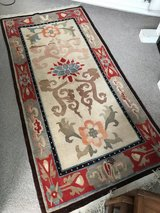 Beautiful Rug in Lakenheath, UK