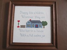 "Framed Needlepoint ""Cookie Jar"" in Yorkville, Illinois"
