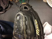 Baseball Glove, MIZUNO, 1311. Very good shape. in Okinawa, Japan