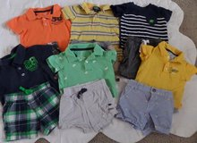 9 Month Boys Short Sets Lot 4 in Kingwood, Texas
