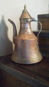 Antique Turkish handmade copper and brass kettle/pitcher circa1800's in Kingwood, Texas