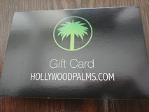 Hollywood palms movie theater $50 giftcard and 2 free movie tickets in Chicago, Illinois