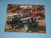 1977 Jeep Brochure full car line-up in Bolingbrook, Illinois
