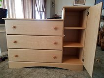 Dresser/changing table in Joliet, Illinois
