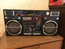 Old School Lasonic Ghetto Blaster Boombox in Okinawa, Japan