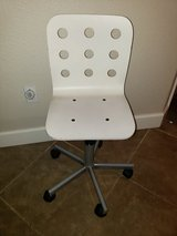 Ikea JULES Child's desk chair in Fairfield, California